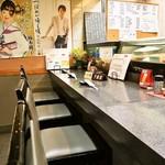 和幸寿司 - 店内(カウンター席)