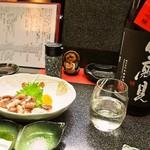 和幸寿司 - 手長たこ踊り食い & 日高見 弥助 芳醇辛口 純米吟醸