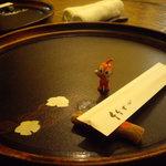 竹やぶ -