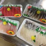 坂井鮮魚店 -