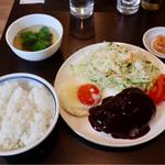 近江珈琲 - ハンバーグ定食