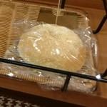 おかし工房 木村屋 - とても美味しいカレーバン。生地ももちもち。