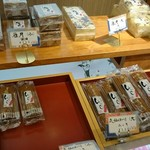 おかし工房 木村屋 - 和菓子