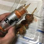 ジャンボ やき鳥 つかさ - キャロライナリーパー(//∇//)