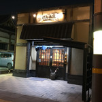 65477897 - 店の外観