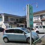 千秋庵 - 店舗前が駐車場です