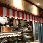 ラ・ブーシェリー・エ・ヴァン 肉屋のワイン食堂 - かわいいヒサシ♡