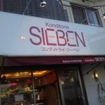 コンディトライ・SIEBEN -