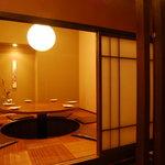 酔灯屋 - 一番人気!6名様用掘りごたつ個室