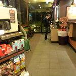 スターバックス・コーヒー - ☆店内はそんなに広いスペースでは無いですね(^-^)☆