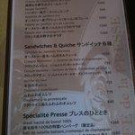 カフェドゥラプレス - メニュー 食事