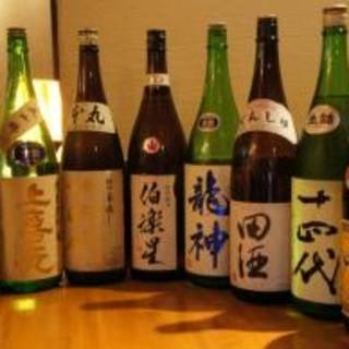 十四代、津島屋などこだわりの稀少なお酒をご用意しております。