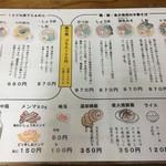 65480064 - メニュー