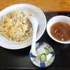 ふなせ - 料理写真:大チャーハン650円