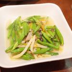 苓々菜館 - 百合の花の炒め(Mサイズ840円)