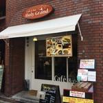 ホーリー・グランド - 鯉川筋上がったところにある、新しいカフェです(2017.4.14)