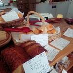 Sunday Bake Shop -