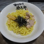 油そば専門店 歌志軒 - 油そば(大盛)