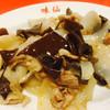 味仙 - 料理写真:二色のキクラゲ炒め