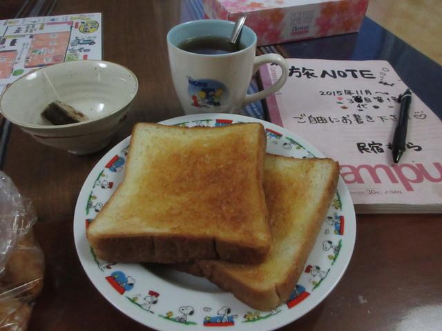民宿もすら - 無料朝食のトースト