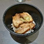麺匠 玄龍 - チャーシュー丼 345円