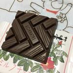 六花亭 - 料理写真:ミルクチョコレート☆★★☆六花亭