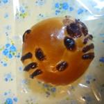 パン工房 EMU - フィリングはチョコクリーム