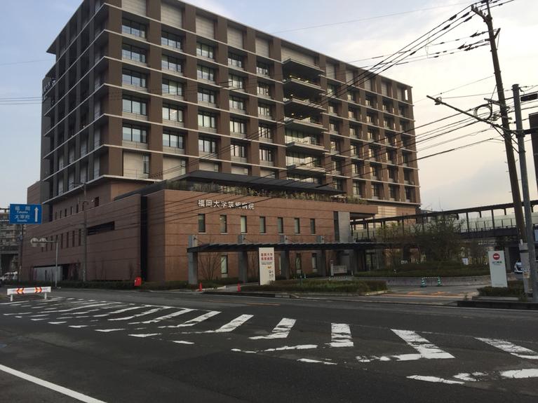 ニューヤマザキデイリーストア 福岡大学筑紫病院店