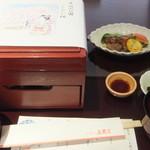 65490153 - 京弁当