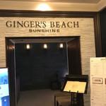 ジンジャーズビーチ サンシャイン -