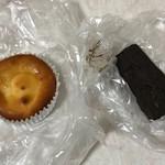 ルフールドゥボヌール - チーズタルトとチョコラスク