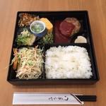 若水 - お母さんのお弁当  ¥950