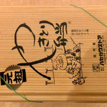 65494063 - やきとり弁当バラエティ(たれ) ¥565