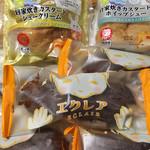 アウトレットスイーツ ロピア - 料理写真:こんだけ入って300円!(2017.04現在)