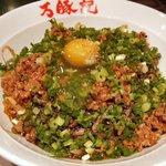 万豚記 - 汁なし坦々麺(880円)
