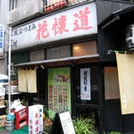 655860 - 2008/01頃
