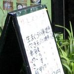 655861 - 2008/01頃