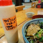 6550077 - 柚子胡椒マヨ♪
