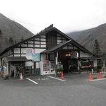 6550081 - 木島平の山頂にある温泉