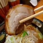 65502780 - 【2017.4.15(土)】肉味噌山賊麺(並盛・150g)950円のチャーシュー