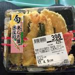 イオン - 天ぷら盛り合わせ