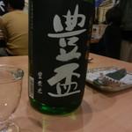 山陰漁港直送 うおはる - 豊盃 純米吟醸 豊盃米55(三浦酒造)