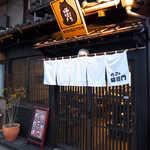 猫衛門 - 谷中のカフェ「猫衛門」。長屋をリノベーション、中にリアル猫はいないけど、猫好きのための一軒