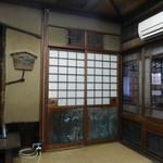 Taiyoshihyakuban - 『喜多八の間』で料理を頂きます