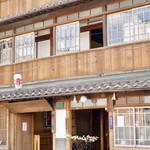 竹屋 - 大正時代の建造物
