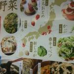 はーべすと 小田急百貨店町田店 -