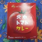 北本フーズ 高尾餃子センター -