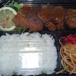 カトレア - ヒレカツ弁当味噌ソース、中サイズ