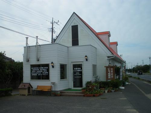 いとう珈琲店