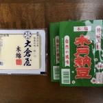 大倉屋 - 木綿豆腐と水戸納豆